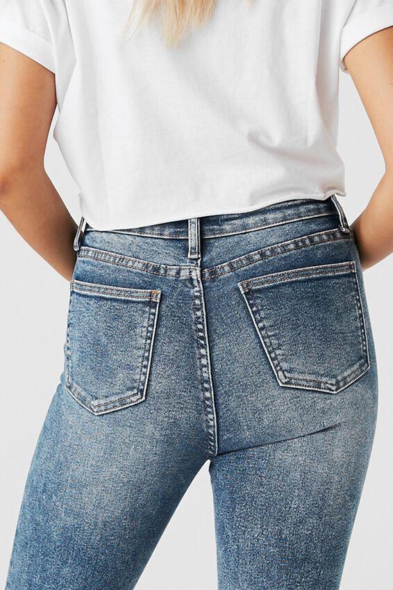 Short Leg Skinny Premium High Rise Ripped Jean, HAZE BLUE