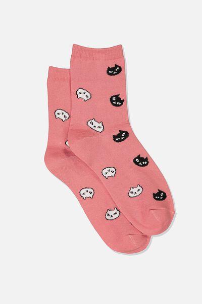Fun Times Socks, KITTENS