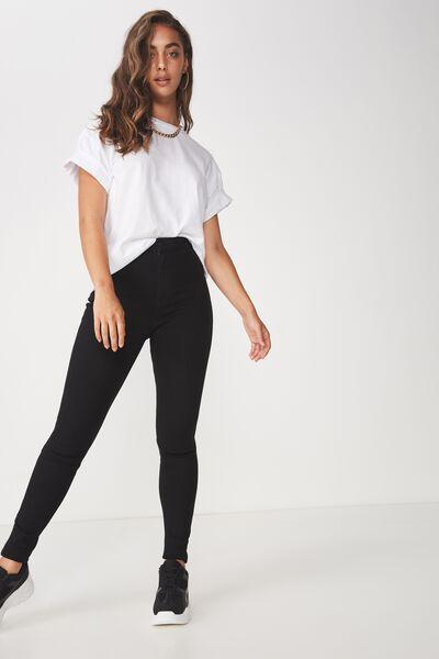 Super Skinny Sky High Jean, TRUE BLACK