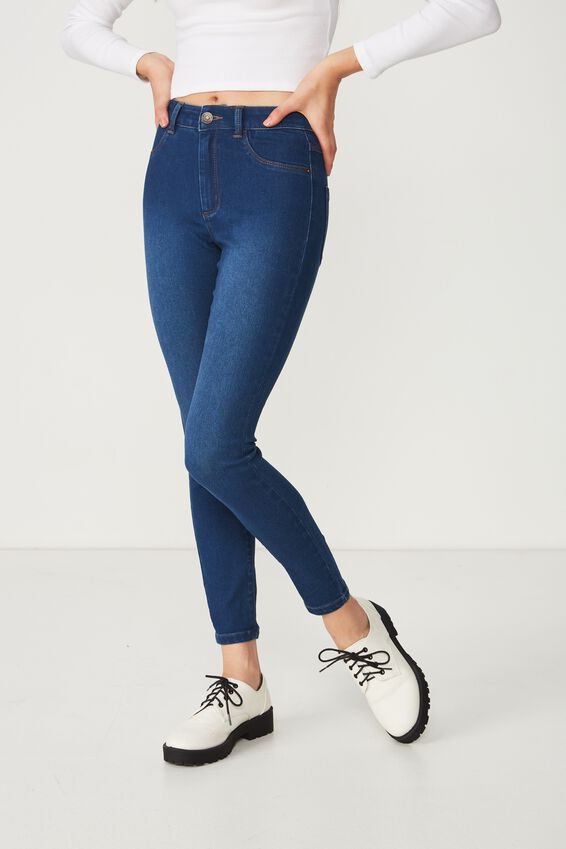 Short Super Skinny Jean, MOON BLUE