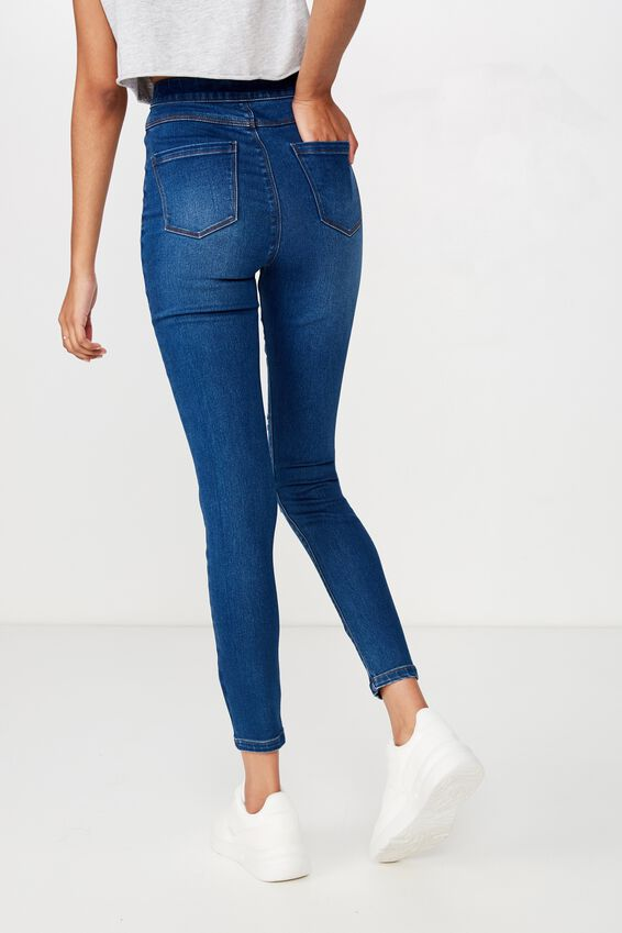 Super Skinny Sky High Ripped Jean, MOON BLUE