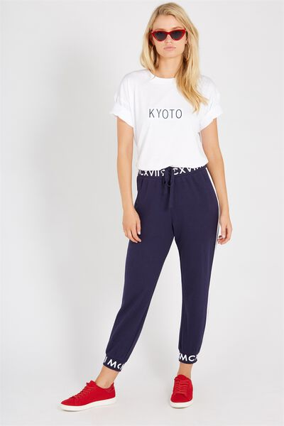 Graphic Band Track Pant, NAVY/TEXT