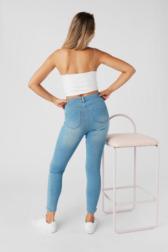 Long Leg Super Skinny Jean, WAVE BLUE