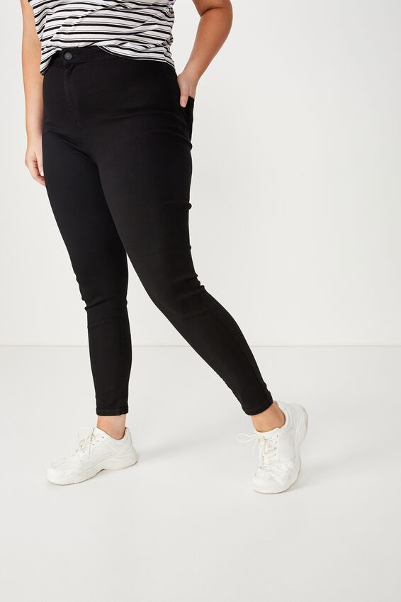 Super Skinny Sky High Jean, TRUE BLACK