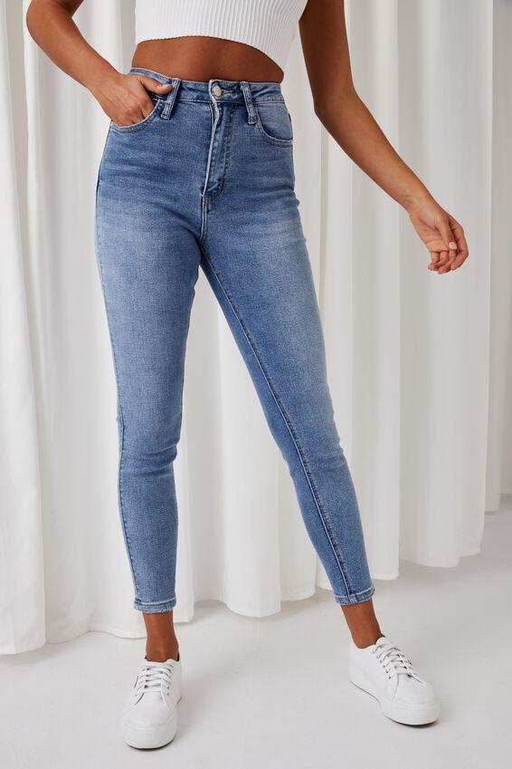 Skinny Premium Jean, MOONLIGHT BLUE FADE