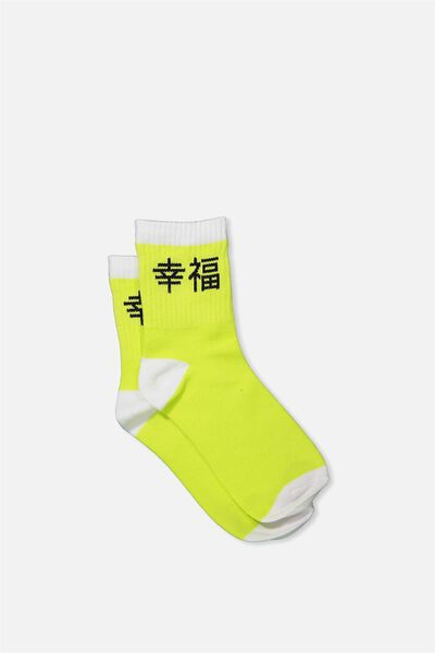 Bold Slogan Crew Socks, HAPPINESS