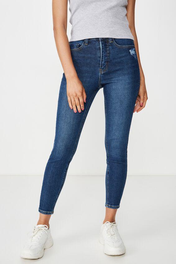 Short Skinny Premium Ankle Grazer Jean, LAGOON BLUE
