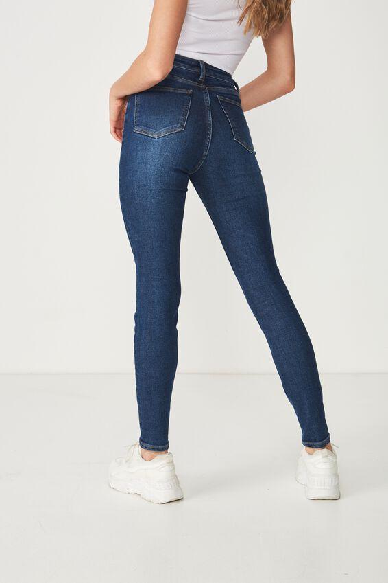 Long Skinny Premium Ankle Grazer Jean, LAGOON BLUE