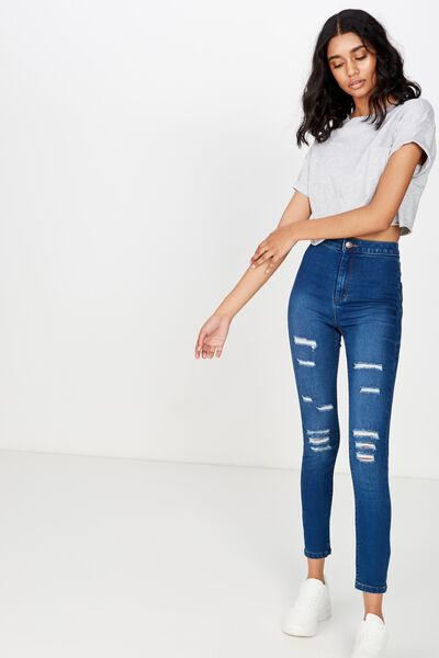 Super Skinny Sky High Ripped Jean, MOON BLUE