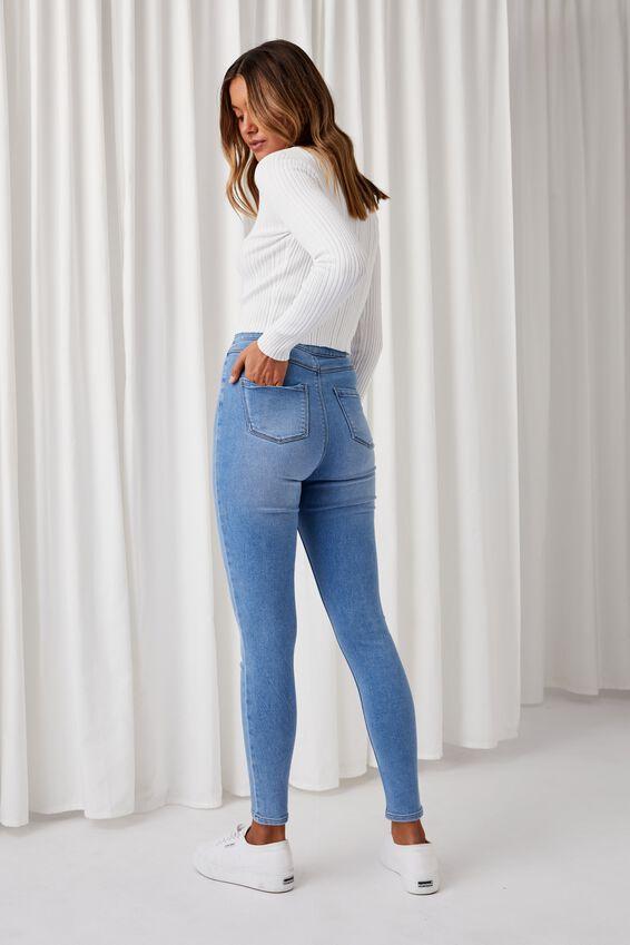 Super Skinny Sky High Jean, REEF BLUE